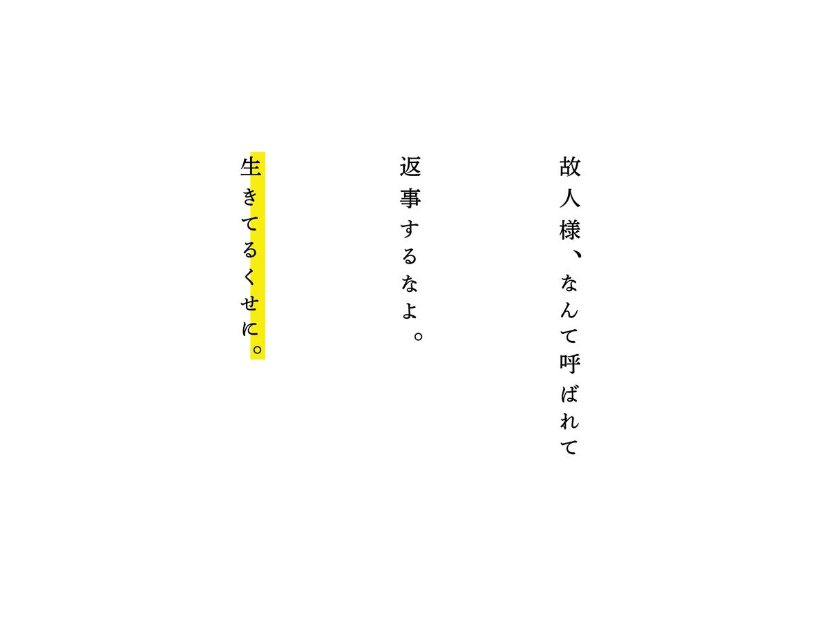 コピーのみ1200900