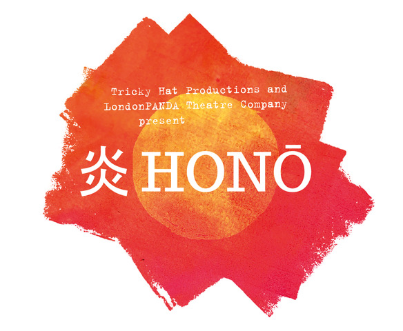 HONO_logo_with_tag_line